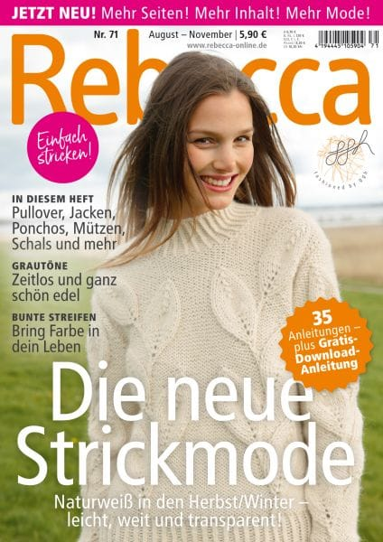 Rebecca Knitting Magazine 71 (German edition), 2017 - I Wool Knit