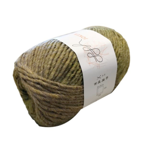 ggh Joker, variegated bulky knitting yarn, I Wool Knit