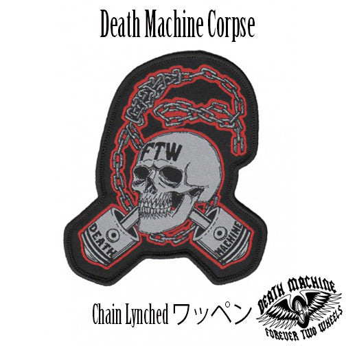 [Death Machine] デス マシーン Chain Lynched Patch (チェーン リンチッド ワッペン)
