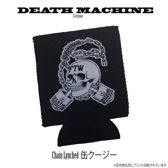 [Death Machine] Chain Lynched Coozie (チェーン リンチッド クージー) [ブラック]