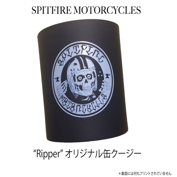 [Spitfire Motorcycles] Ripper Coozie (リッパー 缶クージー) [ブラック]
