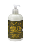 Sheamoisture YUCCA & PLANTAIN ANTI-BREAKAGE STRENGTHENING CONDITIONER 12oz