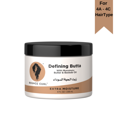 Bounce Curl Ayurvedic Deep Conditioner 8oz