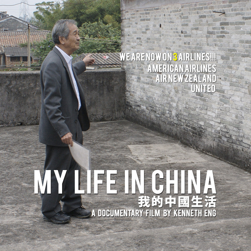 My Life In China to Kick Off Exclusive Airline Tour With 3 AIRLINES!!!