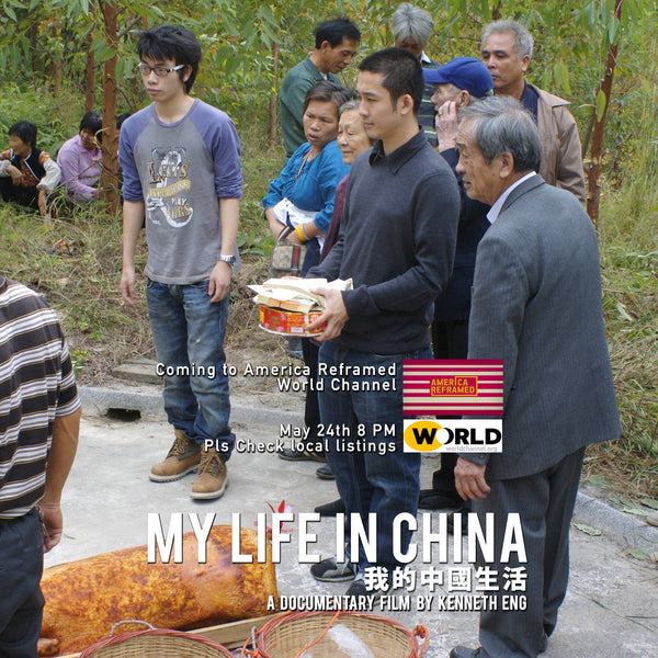 My Life in China to have TV Broadcast on May 24 8pm on America Reframed World Channel PBS