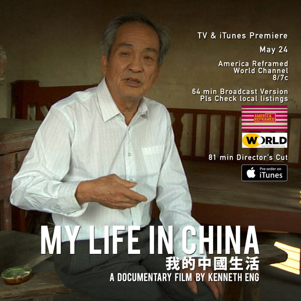 My Life in China iTunes Premiere May 24th-same day as our TV Premiere