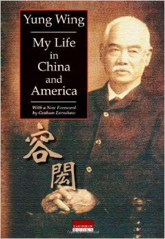 "How the title ""My Life In China"" came to be…"