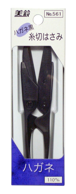 Misuzu No. 561 Hagane Thread Cutting Scissors
