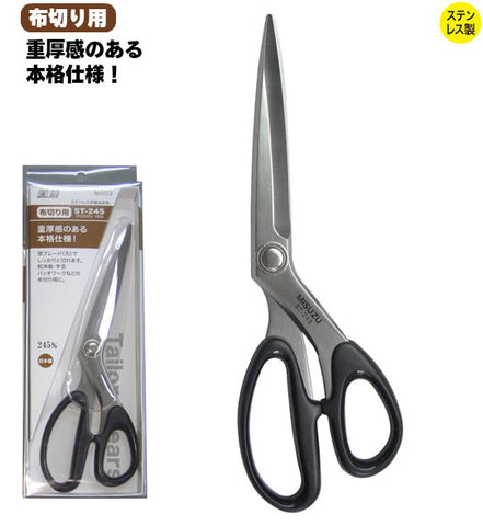 Misuzu No. 603 ST-245 Fabric Shears $63.00 JUL 2018, Sale, Scissors Lye Nai Shiong