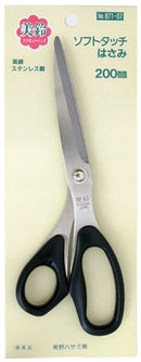 Misuzu No. 871-07 Soft Touch Scissors