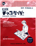 New Chaco Tracing Paper