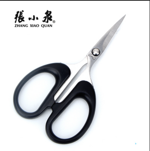 SS125 Embroidery Scissors by ZXQ