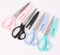 Fabric Shears with Cover by ZXQ