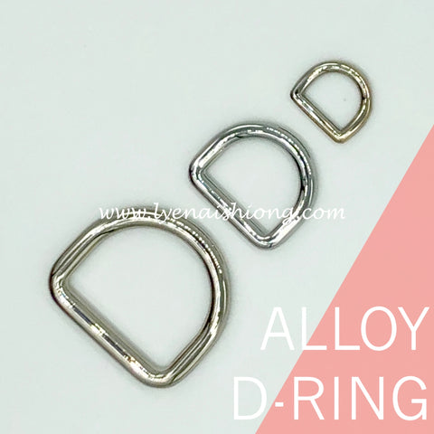 Silver Alloy D-Ring (Nickel-Free)
