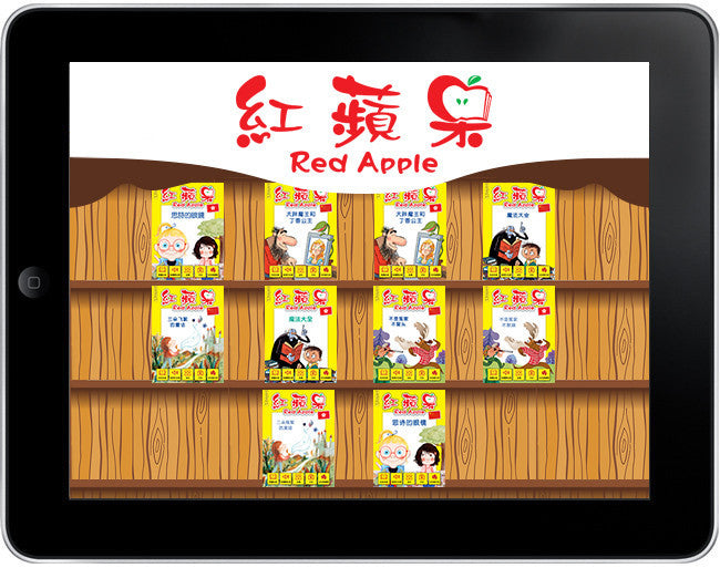 Red Apple : Five children's stories in Chinese - 紅蘋果 - owlkids-us - 1