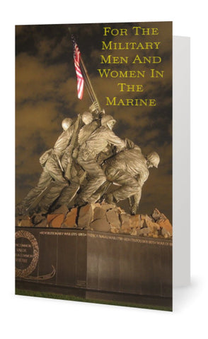 For The Military Men And Women In The Marine Instant Digital Download