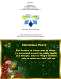 Christmas Party Invitation 2 Instant Digital Download
