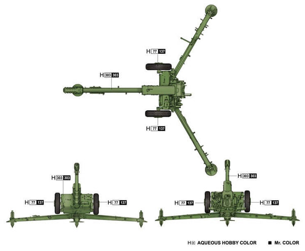 Trumpeter 1:35 Soviet 122mm Howitzer D-30 (Early version