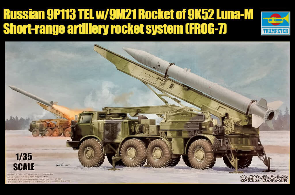 4cfd02e60570 1 35 scale Trumpeter Russian 9P113 TEL with 9M21 Rocket of 9K52 Luna-M ...