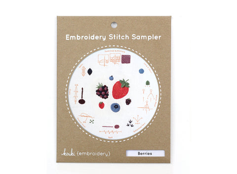 Berries - Embroidery Stitch Sampler