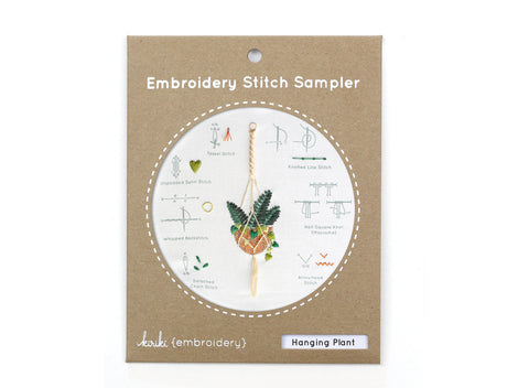 Hanging Plant - Embroidery Stitch Sampler
