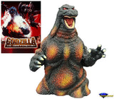Burning Godzilla 2014 SDCC Diego Comic Con Limited Bank Destoroyah Atomic