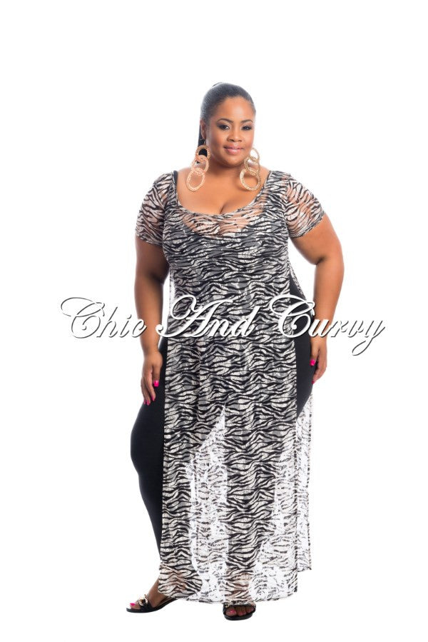 Final Sale Plus Size Short Sleeve Overlay in Mesh Black & White Zebra Print