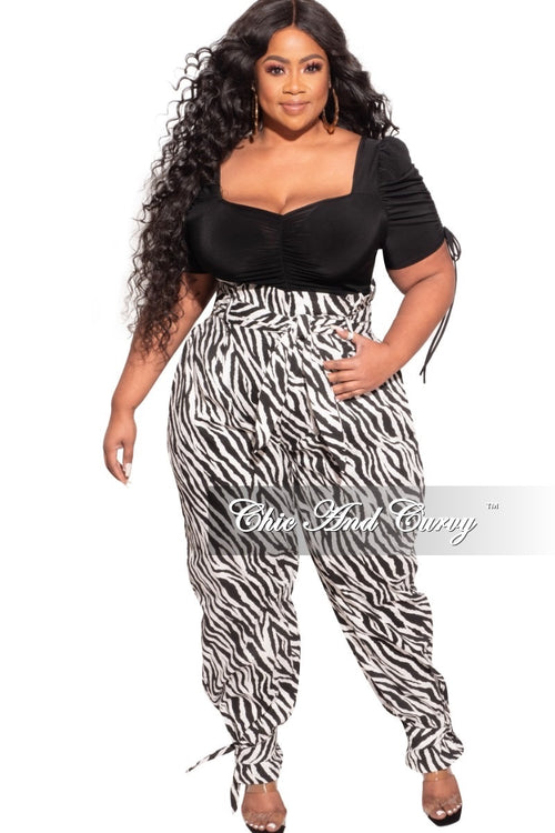 *Final Sale Plus Size Paperbag Jogger Pants with Attached Tie in  Black / White Zebra Print