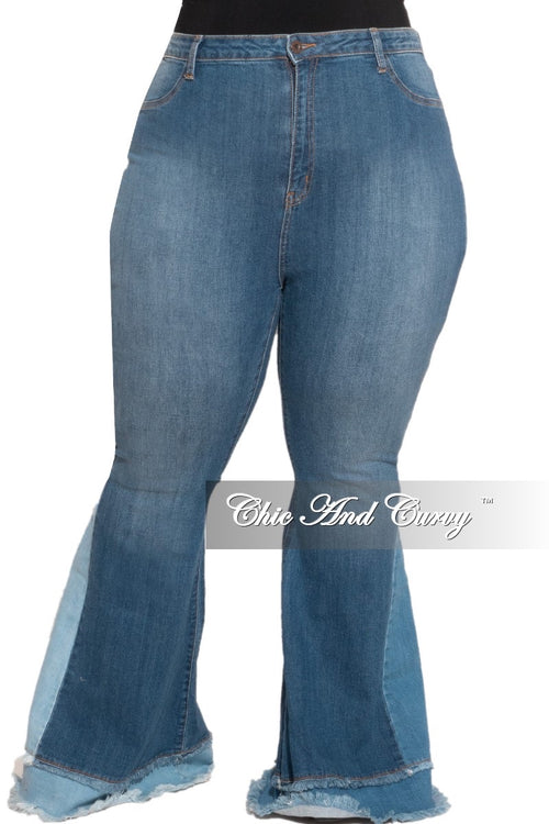 Final Sale Plus Size Distressed Wide Leg Denim Jeans with Patch Work Bottoms