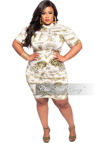 Final Sale Plus Size 3-Piece (Mask, T-Shirt & Bermuda Short) Set in Faux Denim Print