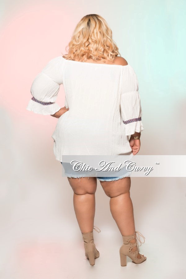 Final Sale Plus Size Top in White with Mosiac Multi Color Details & Puff Balls
