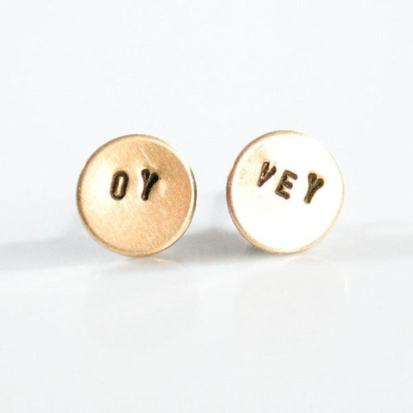 Grey Theory Mill - Oy Vey, Hand Stamped Earrings