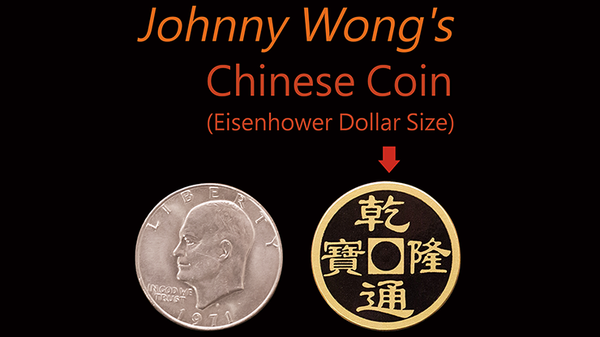 Johnny Wong's Chinese Coin (Eisenhower Dollar Size) by Johnny Wong