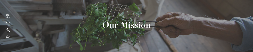 Matchaful - Our Mission