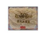 ....Royal Nest White SA..皇中王燕窩 白燕 SA.... - Bird Nest Outlet