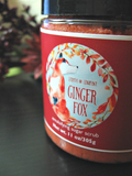 Paintbox Soapworks: GINGER FOX SCRUB