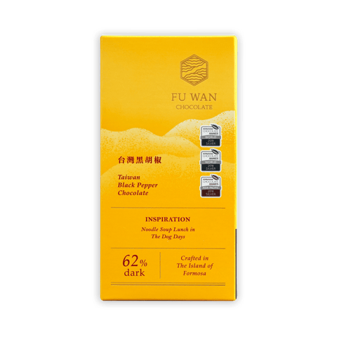 Fu Wan Taiwan Black Pepper Chocolate 62%