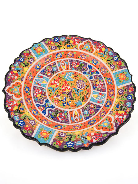 "Decorative Plate 12"" Orange Accents"
