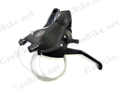 Combo Brake and Clutch Lever