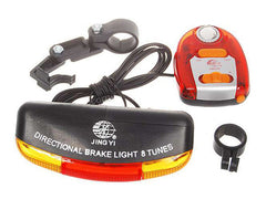 3-in-1 Electronic Bike Horns with Brake Light and Turning Signals (FSLV)