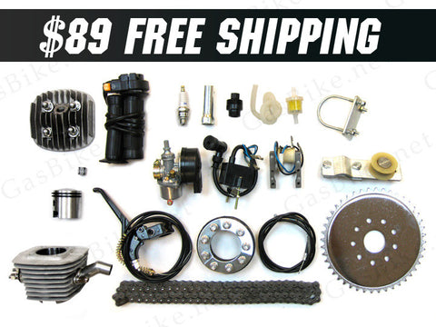 Motorized Gas Bicycle Engine Repair Kit # 2 - Gasbike.net