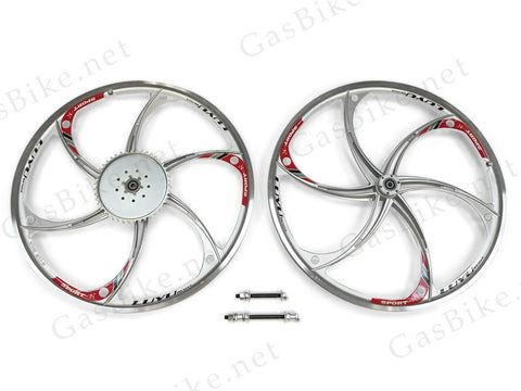 Aluminum Wheels with 44T Sprocket - HY22 (Silver) 80CC Gas Motorized Bicycle