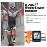 Suaoki Wireless Bike Computer Bicycle Speedometer Bike Odometer with LCD Backlight, 5 Language Displays, Auto Power On/Off Systems, Multi Function for Cycling - Gasbike.net