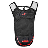 Outdoor Climbing / Cycling Shoulders Bag Backpack w/ Water Bladder Compartment - Black + Red (5L)  (FSLV)