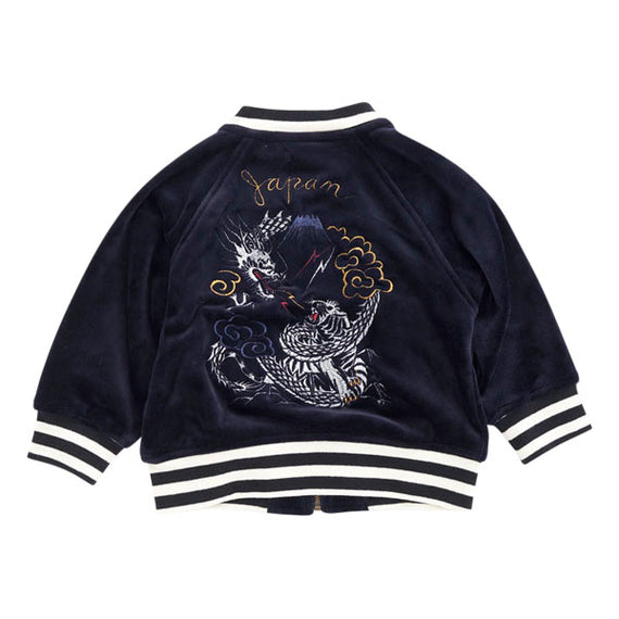 Bit'z Kids Japanese Inspire Velour Embroderie Set