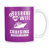 Mug cup husband and wife cruising CRU2006