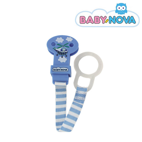 OceanoKidz.com - Baby Nova Pacifier Holder in Blue - Helicopter