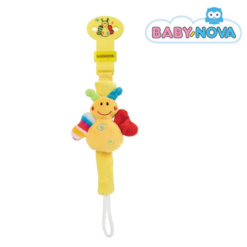 OceanoKidz.com - Baby Nova Pacifier Holder with Rattle - Butterfly