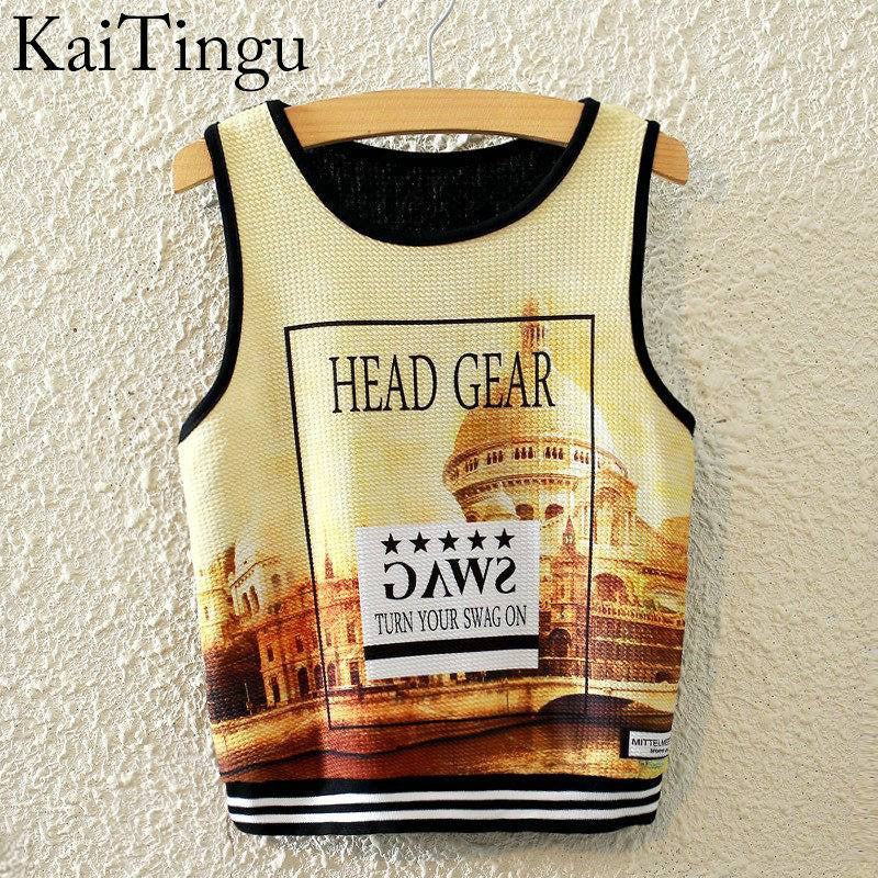 2016 Brand New Fashion Women Sleeveless Sky Print Crop Top Cropped Tops Casual Sport Top Fitness Women Vest Tank Tops - Gifts Leads