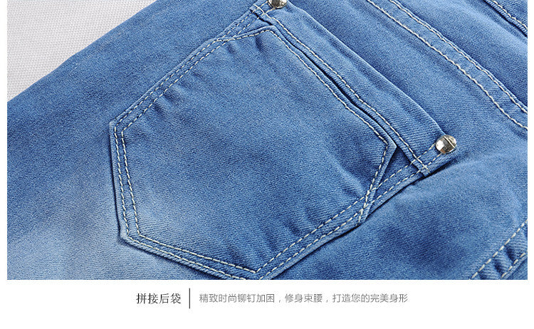Autumn Outfit size Women Jeans Waist Slimming Feet